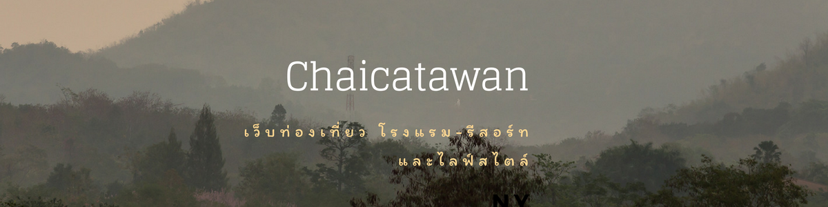 chaicatawan